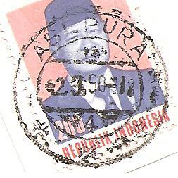 Abepura 4