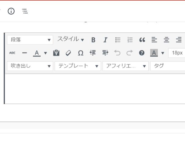 How to display Visual Editor in WordPress Theme Cocoon
