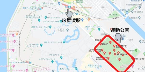 浦安市運動公園1