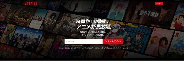 Netflix001_600×200