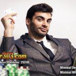 Agen Judi Poker Online Uang Asli Terfavorit Tahun 2018 Ini