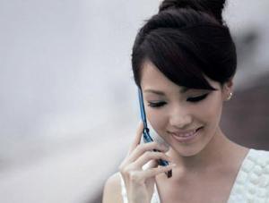 Efek Kesehatan Dari Ponsel