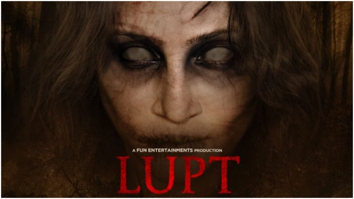 Lupt Poster