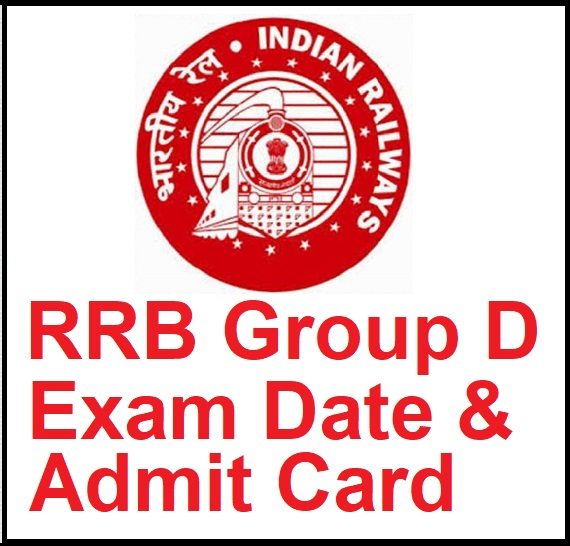Railway To Release RRB Group D 2018 Admit Card from 7th September, Exam Date Announced
