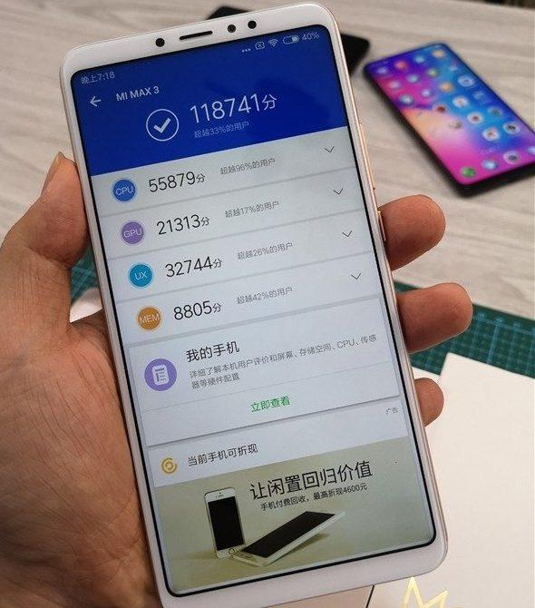 Xiaomi-Mi-Max-3-Pro-embarks-on-e-commerce-portal-Jingdong