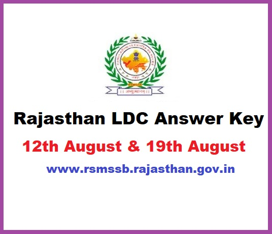 Rajasthan LDC Answer Key 2018 for 19th August Exam Releases soon at rsmssb.rajasthan.gov.in
