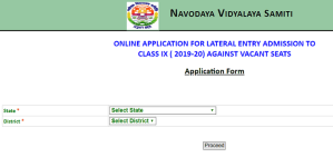 Navodaya 9th Class Admission Form 2019-20