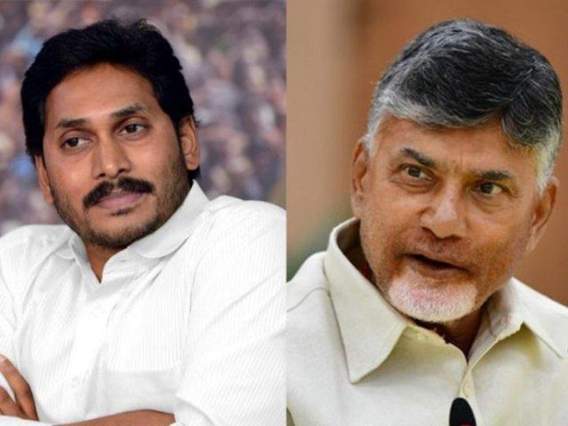 Will Jagans Govt Demolish CBNs House-Telugu Breaking News-09/21