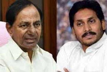 CMs Greet People On Sri Rama Navami