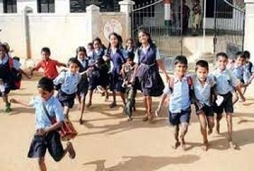 Schools To Reopen In AP From July 13