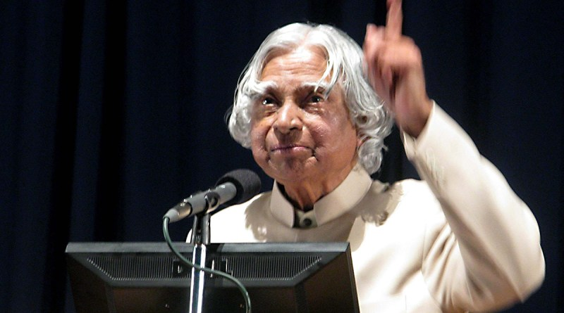 Winners of Dr APJ Abdul Kalam IGNITE Competition announced