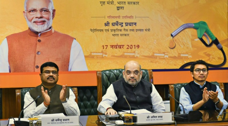 Amit Shah launches 1st winter-grade diesel outlet for Ladakh, says abrogation of Article 370 will bring development