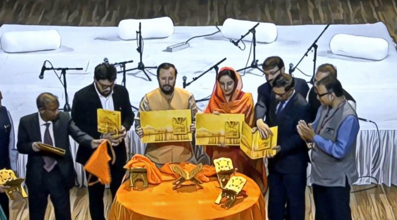 Javadekar inaugurates new All India Radio Broadcast Auditorium on Guru Nanak Gurpurab