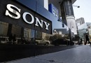 Sony is setting up multiple global R&D centres in India, starting with Bengaluru