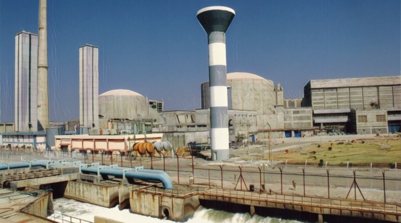 Glimpses of the Unit III dome and the project site of Tarapur Atomic Power Project (TAPP) near Mumbai