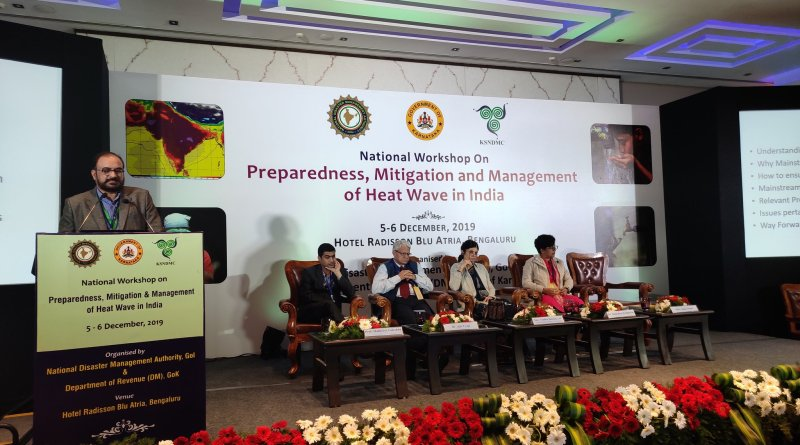 NDMA Heat Wave 2020 Workshop on preparation, mitigation & mgmt begins in Bengaluru