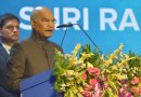Aim for more than just 1 Indian bank in world's top 100: President Kovind at NIBM