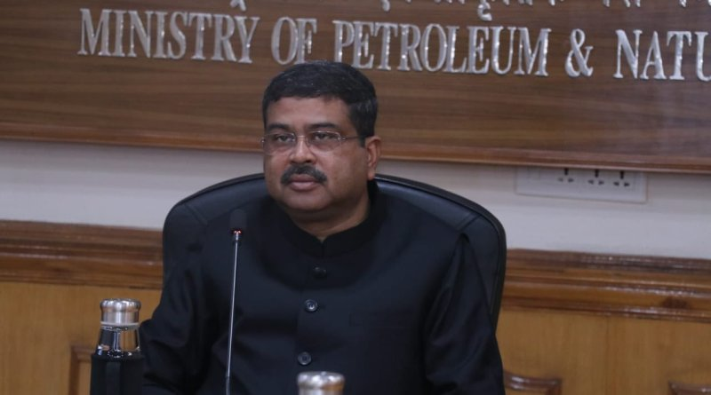 Minister of Petroleum & Natural gas | indusdictum