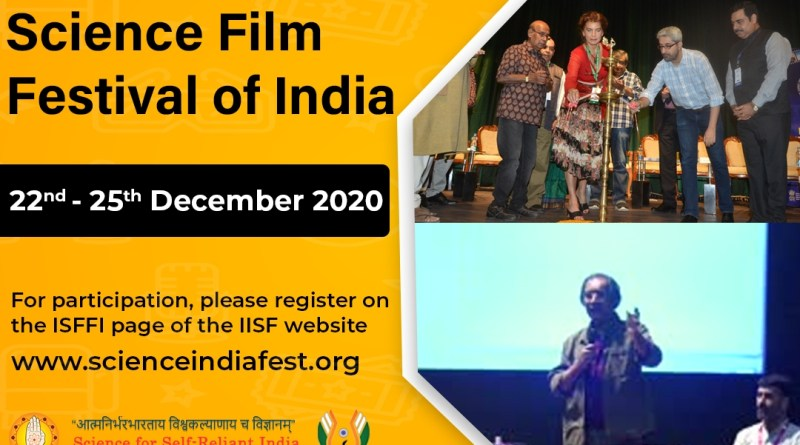 Int'l Science Film Festival at IISF 2020