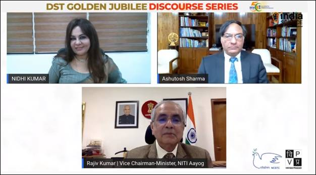 DST Golden Jubilee Discourse Series | indusdictum