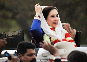 Benazir Murder