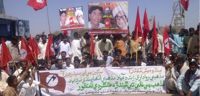 جيئي سنڌ تحريڪ ضلعي ٽنڊو محمد خان پاران مذهبي انتهاپسندي خلاف ريلي