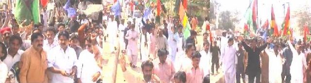 PPP rally Dadu (640x172)