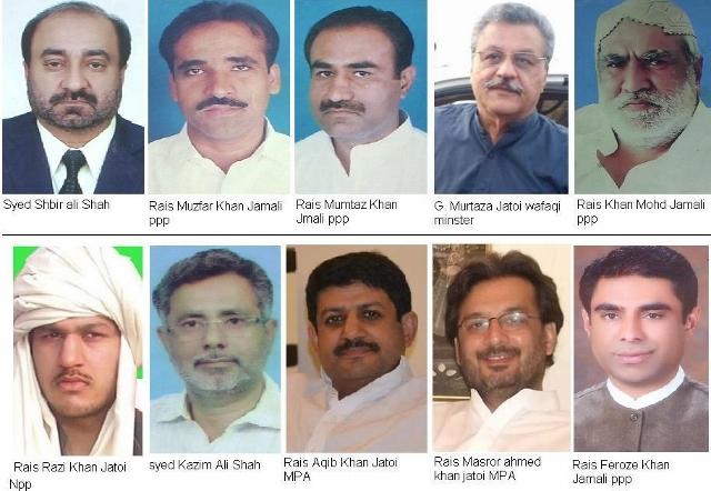 Moro's politicians (640x442)