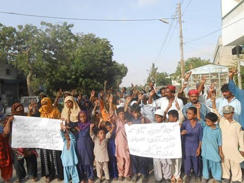 Malir protest