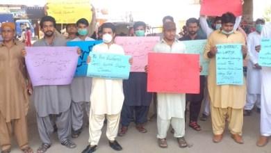 Photo of ڪوٽڙي: يونيورسٽين جي سالياني فيس معاف نه ڪرڻ خلاف شاگردن طرفان احتجاج