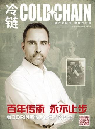 cover-rivista-dorin