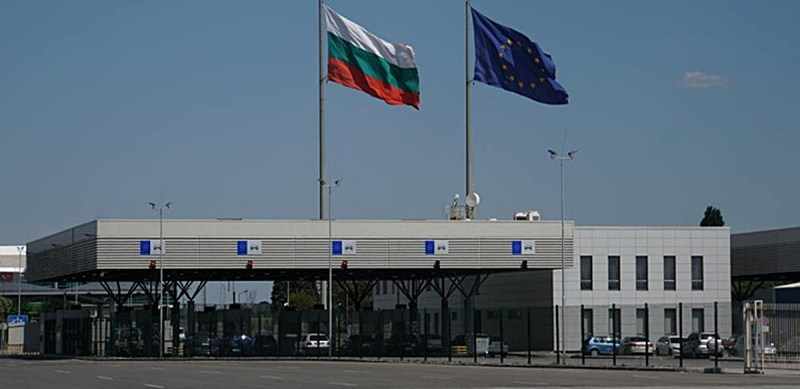 kapitan-andreevo-border-checkpoint-photo-mvr-bg