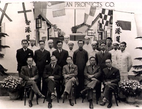 The opening of Hong Kong Soya Bean Products Company Ltd., on March 9, 1940