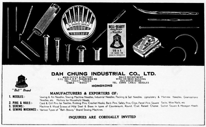 js1024_Hong Kong-Industry-advert-Dah Chung Industrial Co Ltd-1955
