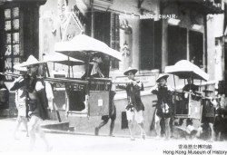 Two sedan chairs topped