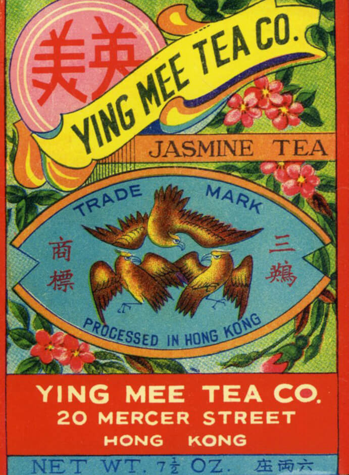 Ying Mee Tea Co Hong Kong