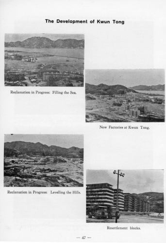 Hong Kong-Development of Kwung Tong-circa 1961-page 000