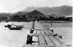 Old Kowloon City Pier 1910 Government Information Services