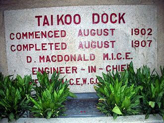 The foundation stone of Taikoo Dockyard.