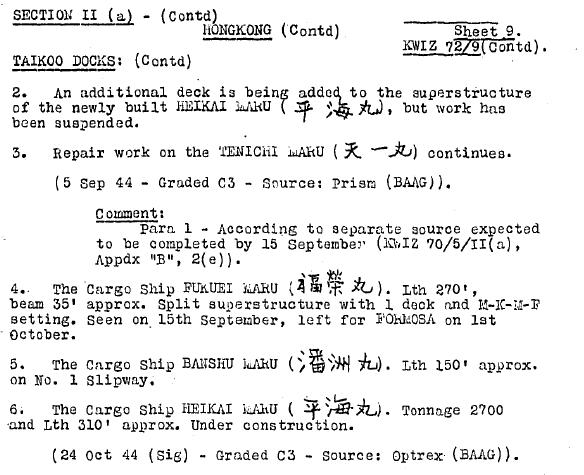 Taikoo Docks BAAG report 0ct 1944
