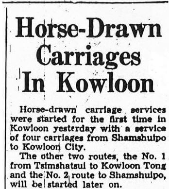 8th Dec 1942 Detail Horse Drawn Carriages