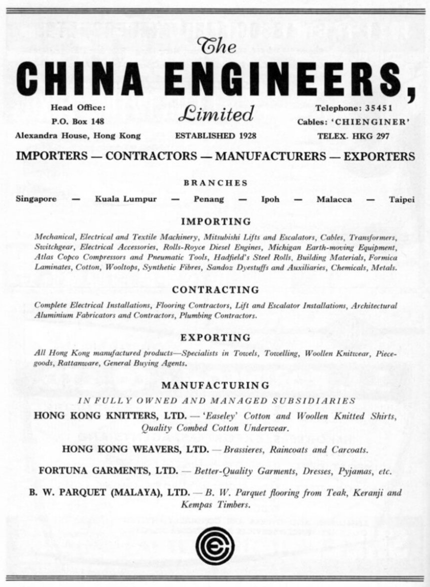 China Engineers Ltd, The  -1963 advert