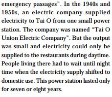 Tai O Union Power Company 1