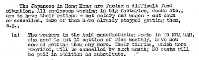 To Kwa Wan acid factory BAAG WIS #25 27.3.43