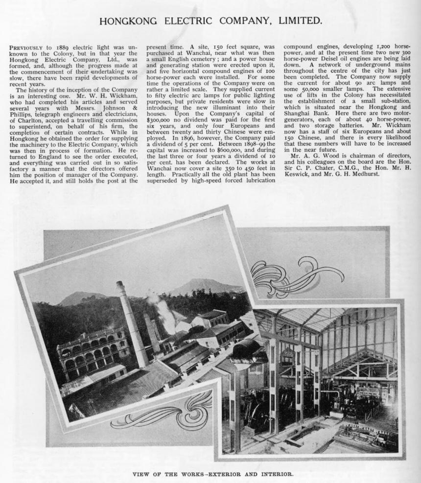 Hong Kong Electric Co - from_20th_Century_Impressions_book