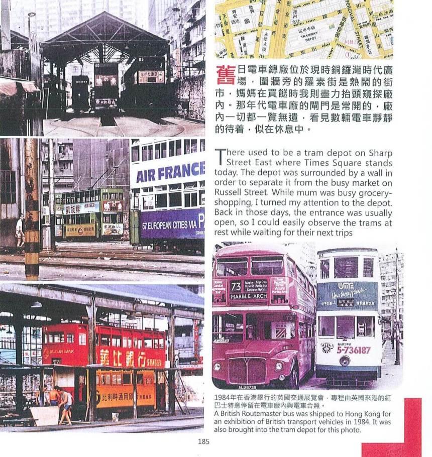 Tram Depot Causeway Bay.Sharp Street Eric Lee...A Centenary Date with HK Tramways p185