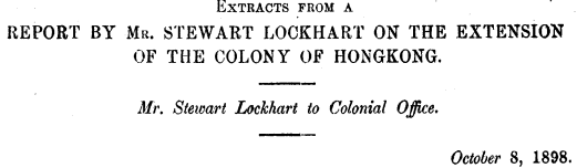 Lockhart Report 1898 title snipped
