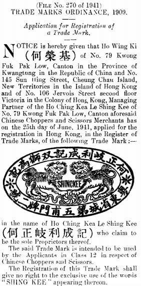 Shing Kee Choppers + Scissors trade mark ordinance 4.7.1941 a