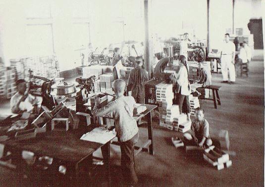 Orient Tobacco Manufactury packing Edward Schneider