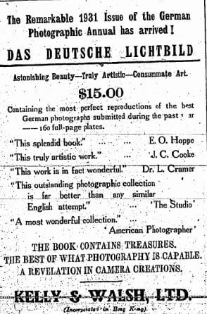 Kelly & Walsh Advert For German Photo Album HK Daily Press 12.12.1930